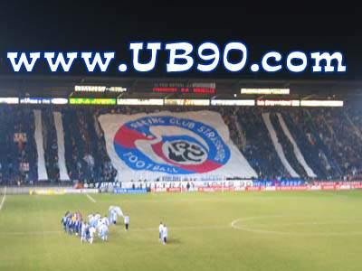 Stade de la Meinau - Page 10 Om1